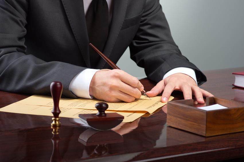 Глава 15.2. Судебный штраф